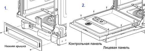razobrat_posudomoechnuyu_mashinu_3