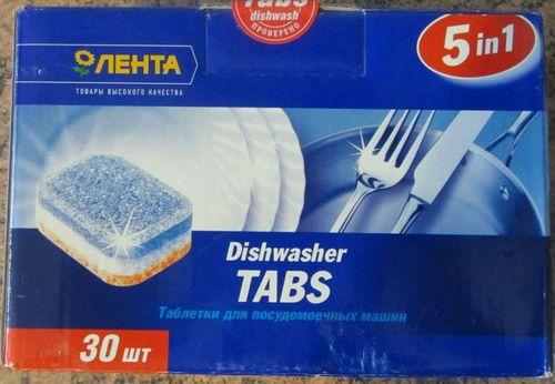 tabletki_ili_poroshok_1