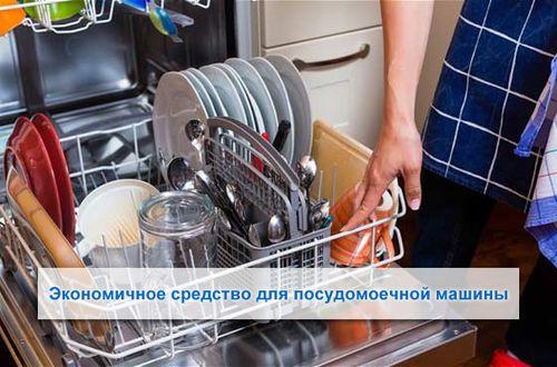 Можно мыть в посудомоечной машине силиконовую форму