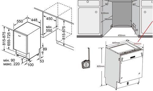 инструкция по монтажу посудомоечной машины bosch spv40e30ru