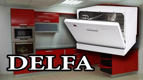 Посудомоечная машина Delfa