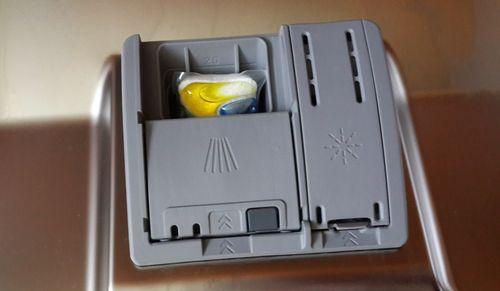 Отсек для моющего средства и ополаскивателя.
