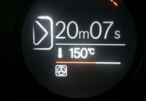 Выбор самой высокой температуры