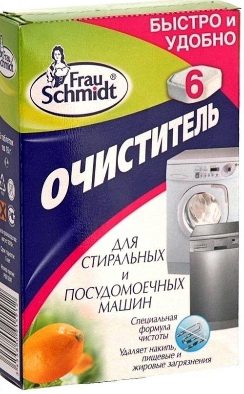 tabletki-mashin_3