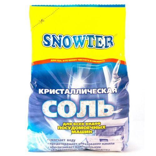 Соль кристаллическая для посудомоечных машин Snowter
