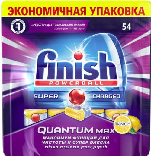 FINISH Quantum с лимоном